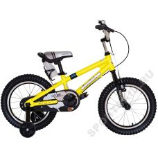 Royal Baby Freestyle Alloy