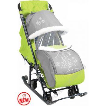 Санки-коляска Ника детям НД 7-1