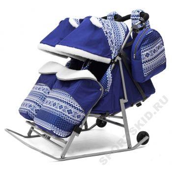Санки-коляска Скандинавия Twin