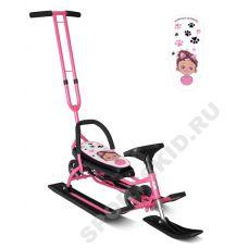 Снегокат Mobile Розовый